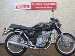 GB250クラブマン/ホンダ 250cc 大阪府 バイク王 東大阪店