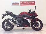 GSX250R/スズキ 250cc 大阪府 バイク王 東大阪店