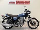 SR400/ヤマハ 400cc 大阪府 バイク王 東大阪店