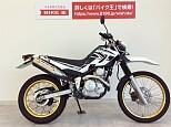 セロー 250/ヤマハ 250cc 大阪府 バイク王 東大阪店