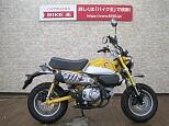 モンキー125/ホンダ 125cc 大阪府 バイク王 東大阪店
