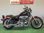 XL1200L SPORTSTER LOW/ハーレーダビッドソン 1200cc 大阪府 バイク王 東大阪店