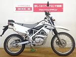 KLX125/カワサキ 125cc 大阪府 バイク王 東大阪店