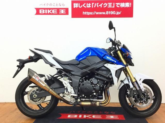GSR750 GSR750 ヨシムラマフラー