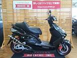 シグナス/ヤマハ 125cc 大阪府 バイク王 堺店
