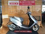 ディオ (2サイクル)/ホンダ 50cc 大阪府 バイク王 堺店