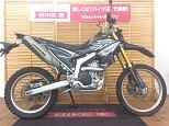 WR250R/ヤマハ 250cc 大阪府 バイク王 堺店