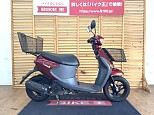 レッツ(4サイクル)/スズキ 50cc 大阪府 バイク王 堺店