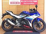 GSX250R/スズキ 250cc 大阪府 バイク王 堺店