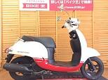 ジョルノ/ホンダ 50cc 大阪府 バイク王 堺店