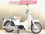 リトルカブ/ホンダ 50cc 大阪府 バイク王 堺店