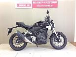 CB250R/ホンダ 250cc 大阪府 バイク王 堺店