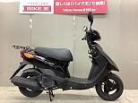 ジョグZ/ヤマハ 50cc 大阪府 バイク王 堺店