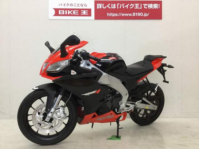 RS4 125 RS4 125