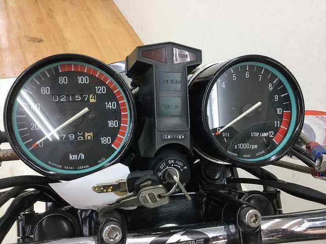 Z400FX/Z400J Z400FX キャブ カーカーMF BEETサイドカバー