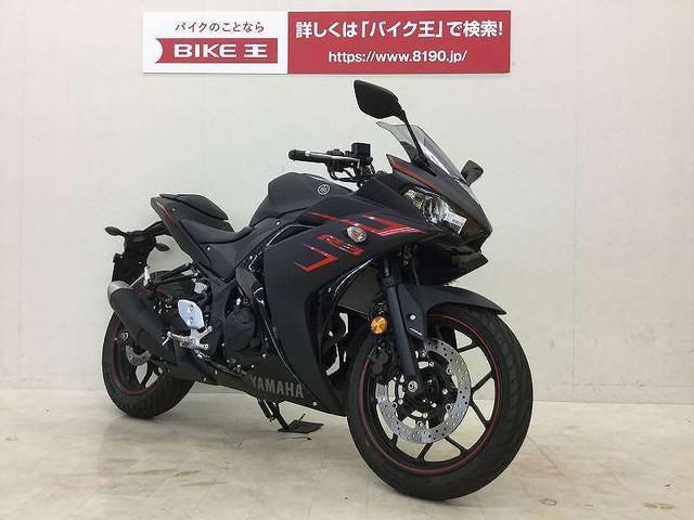 YZF-R3 YZF-R3