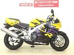 CBR900RRファイアーブレード/ホンダ 900cc 岡山県 バイク王 岡山店