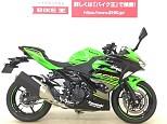 ニンジャ400/カワサキ 400cc 岡山県 バイク王 岡山店