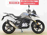 G310GS/BMW 310cc 岡山県 バイク王 岡山店