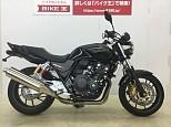 CB400スーパーフォア/ホンダ 400cc 岡山県 バイク王 岡山店