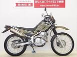 セロー 250/ヤマハ 250cc 岡山県 バイク王 岡山店