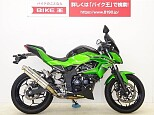 Z250SL/カワサキ 250cc 岡山県 バイク王 岡山店