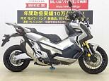 X-ADV/ホンダ 750cc 岡山県 バイク王 岡山店
