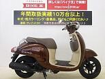 ジョルノ/ホンダ 50cc 岡山県 バイク王 岡山店