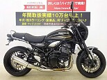 Z900RS/カワサキ 900cc 岡山県 バイク王 岡山店