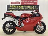 999/ドゥカティ 999cc 岡山県 バイク王 岡山店