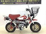 モンキー/ホンダ 50cc 岡山県 バイク王 岡山店