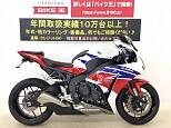 CBR1000RR/ホンダ 1000cc 岡山県 バイク王 岡山店