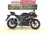 GSX-R125/スズキ 125cc 岡山県 バイク王 岡山店