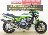 ZRX1100/カワサキ 1100cc 岡山県 バイク王 岡山店