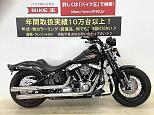 FLSTSB/ハーレーダビッドソン 1580cc 岡山県 バイク王 岡山店