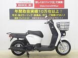 ベンリィ110プロ/ホンダ 110cc 岡山県 バイク王 岡山店