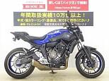 MT-07/ヤマハ 689cc 岡山県 バイク王 岡山店