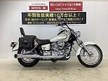 ドラッグスター 250/ヤマハ 250cc 岡山県 バイク王 岡山店
