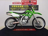 KLX250/カワサキ 250cc 岡山県 バイク王 岡山店