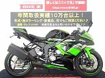ZX-6R/カワサキ 600cc 岡山県 バイク王 岡山店