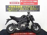 Z125 プロ/カワサキ 125cc 岡山県 バイク王 岡山店