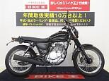グラストラッカー ビッグボーイ/スズキ 250cc 岡山県 バイク王 岡山店