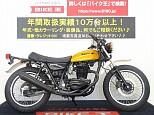 250TR/カワサキ 250cc 岡山県 バイク王 岡山店
