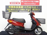 ジョグZ/ヤマハ 50cc 岡山県 バイク王 岡山店