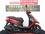 アクシストリート/ヤマハ 125cc 岡山県 バイク王 岡山店
