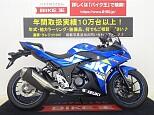 GSX250R/スズキ 250cc 岡山県 バイク王 岡山店