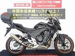 CB400F (2013-)/ホンダ 400cc 岡山県 バイク王 岡山店