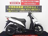 アドレス110/スズキ 110cc 岡山県 バイク王 岡山店