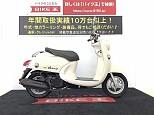 ビーノ(2サイクル)/ヤマハ 50cc 岡山県 バイク王 岡山店