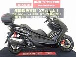 フォルツァ(MF06)/ホンダ 250cc 岡山県 バイク王 岡山店